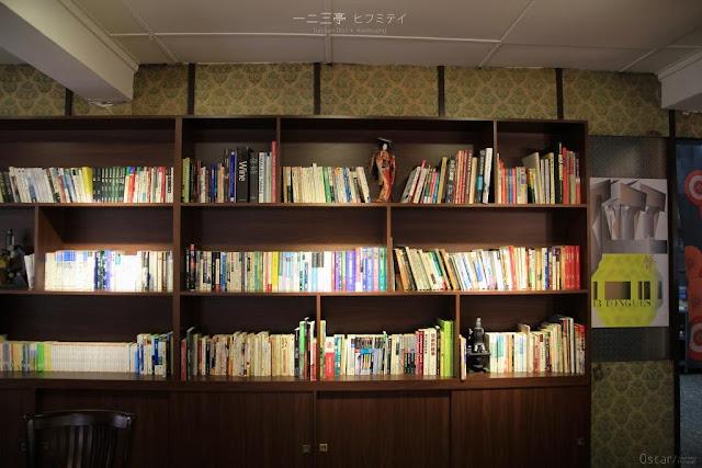 書店喫茶 一二三亭-13
