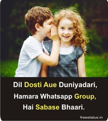Top-20-Best-Whatsapp-Status-Lines-In-Hindi