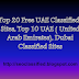 Top 20+ Free UAE Classifieds Sites | 30 Best UAE (United Arab Emirates), Dubai Classified Sites List 2018