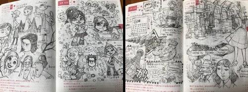 00-Barusu-Doodles-www-designstack-co