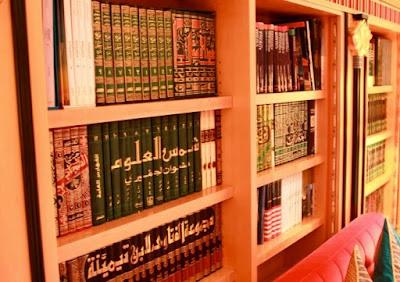 Perpustakaan | Wisata Ramadhan