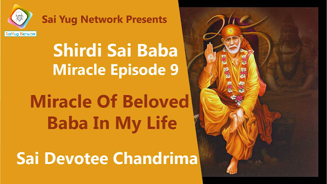 Sai Baba Answers | Shirdi Sai Baba Grace Blessings | Shirdi Sai Baba Miracles Leela | Sai Baba's Help | Real Experiences of Shirdi Sai Baba | Sai Baba Quotes | Sai Baba Pictures | http://video.saiyugnetwork.com
