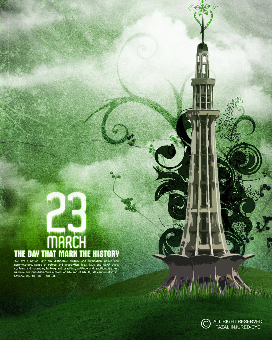Happy Defence Day 6 September Quotes: 23rd March Pakistan Day Pics