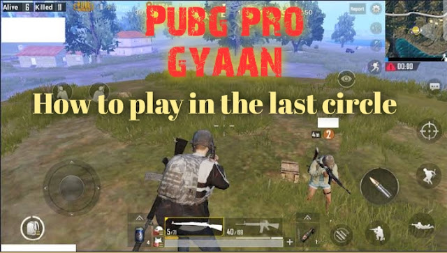 How to play in last circle in Pubg Mobile