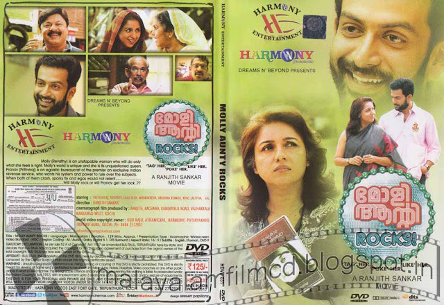 molly aunty rocks wiki, molly aunty rocks malayalam full movie watch online free, mallurelease