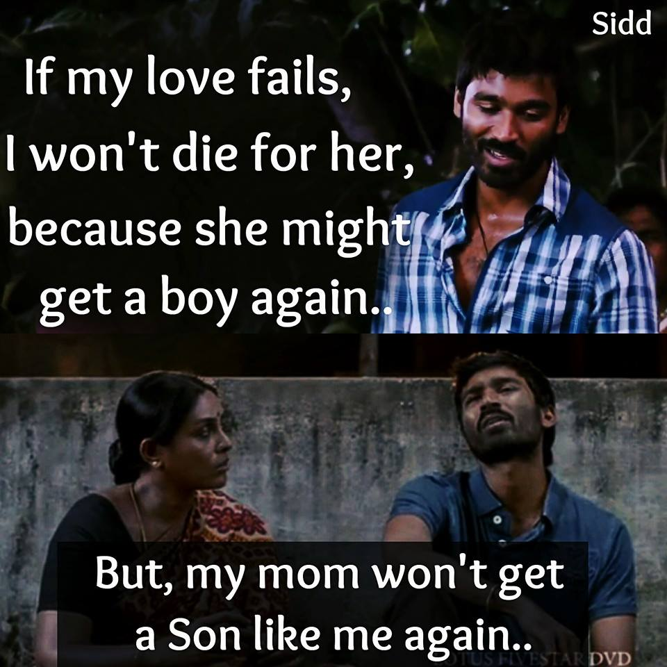 Tag Love Failure Association Love Failure Association New Stills Love Failure Quote With Tamil Movie Tamil Cinema Love Failure Quotes