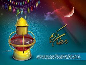 Ramadan Mubarak 2017 Images