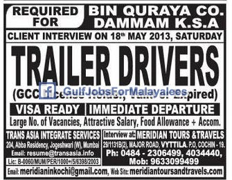 Trailer Driver jobs Kuwait