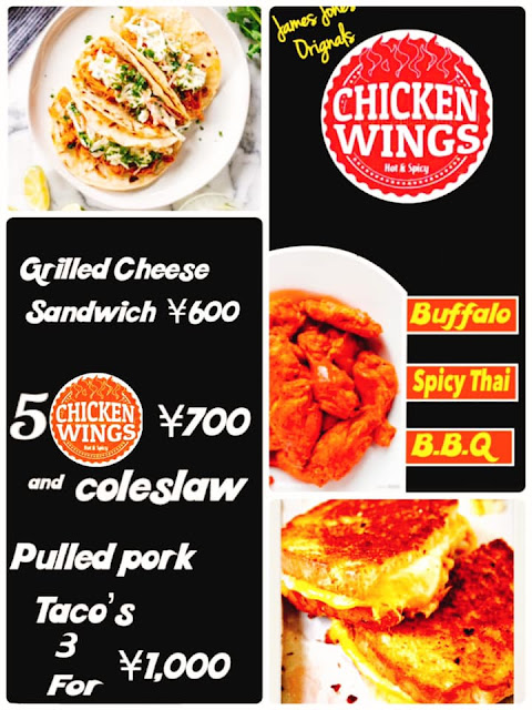 The Local Irish Bar Osaka: Food Menu