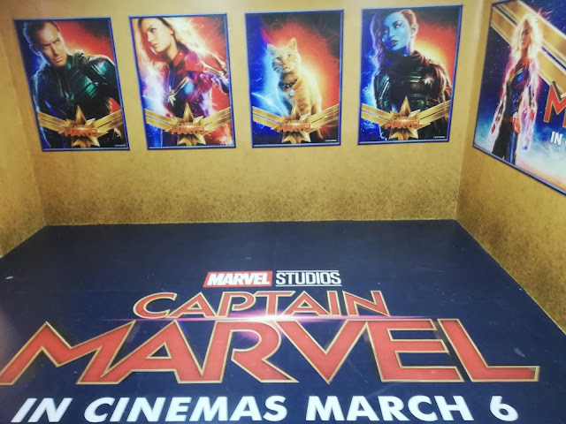 captain marvel sm cinema