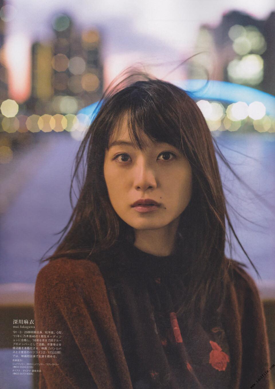 Fukagawa Mai 深川麻衣, B.L.T Graph 2018年1月号 Vol.27