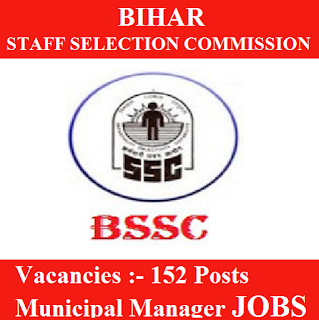 Bihar Staff Selection Commission, BSSC, Bihar, SSC, Municipal Manager, Post Graduation, freejobalert, Sarkari Naukri, Latest Jobs, bssc logo