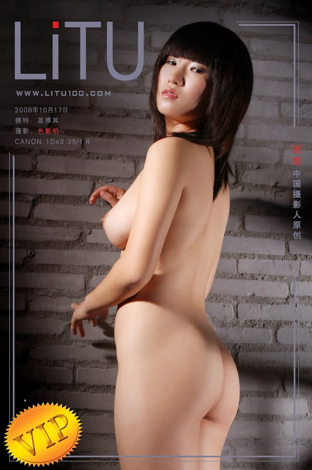 Chinese Nude Model Lan Ya Qi  [Litu100]  | 18+ gallery photos