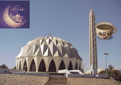 امساكية رمضان 2020 الموافق 1441 السودان,الخرطوم,بورسودان,حلفا