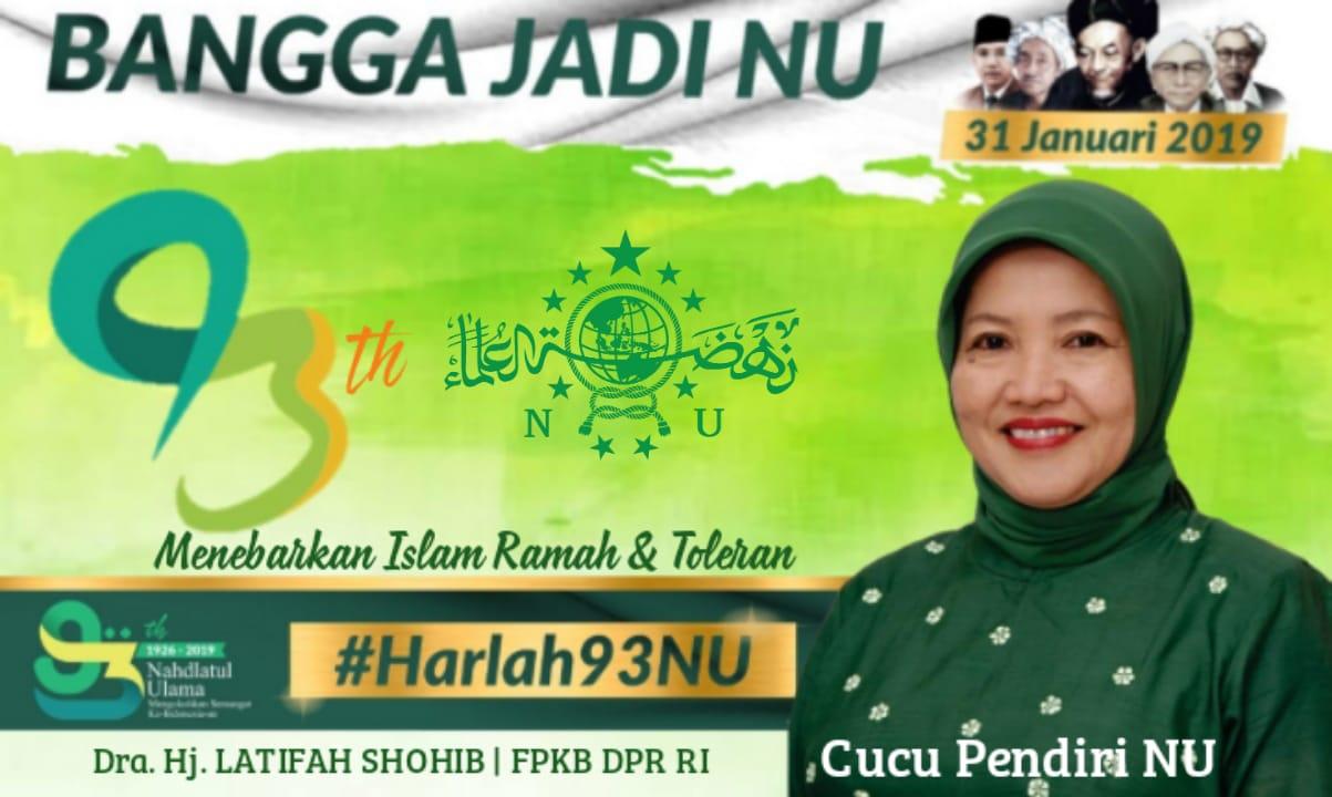 PC GP Ansor Kabupaten Malang