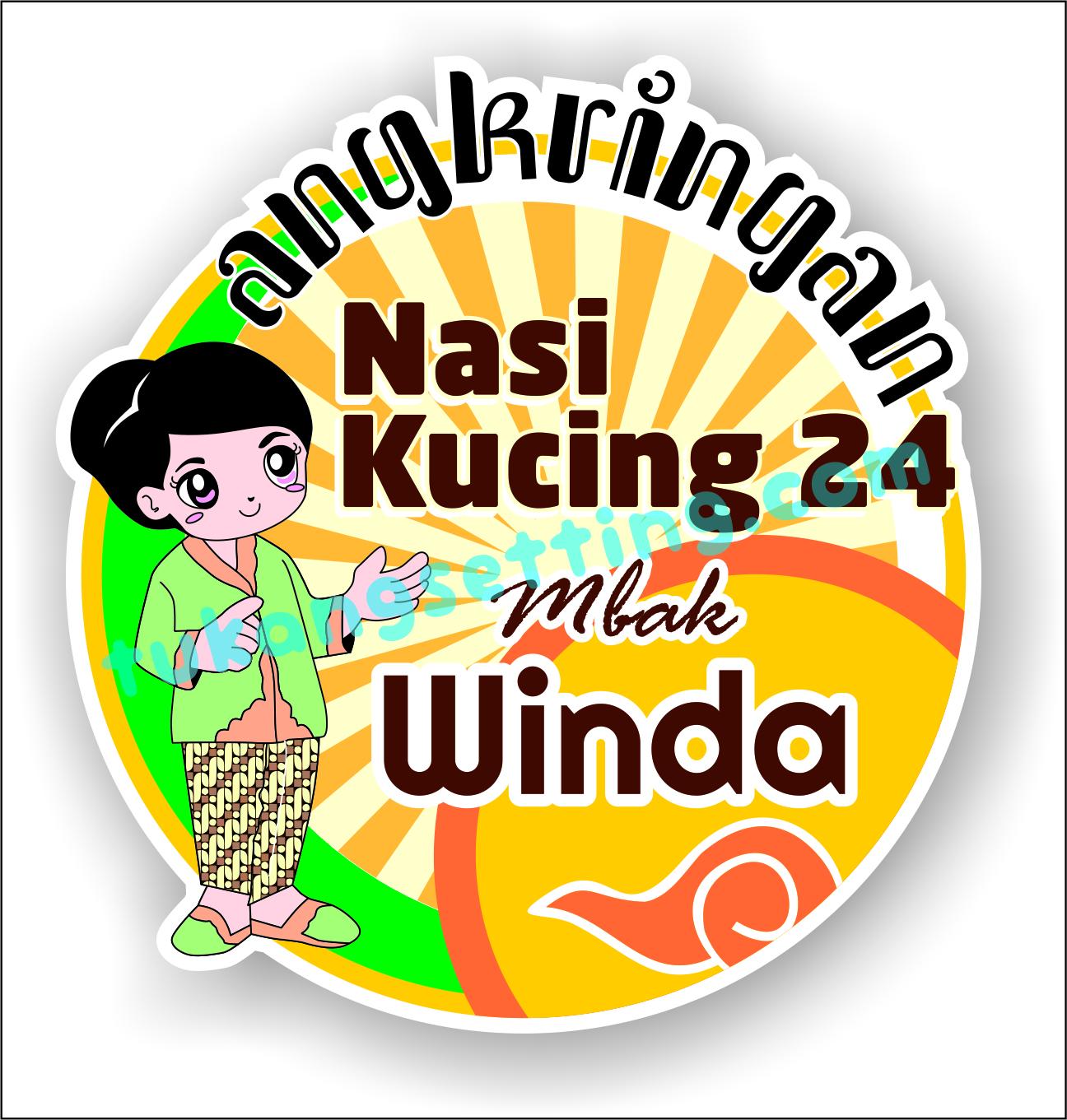 Logo Angkringan Nasi Kucing