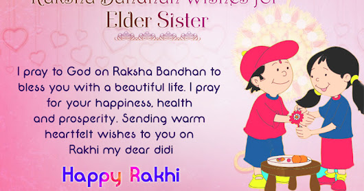 Happy Raksha Bandhan Quotes, Status, Messages & Greetings 2017