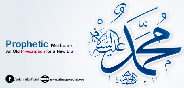 Prophetic Medicine: An Old Prescription for a New Era