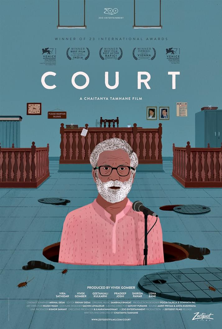 Póster: Court