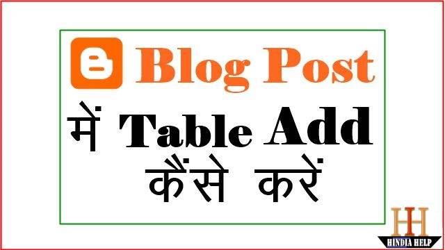 Blogger Blog Ya Websites Me Table kaise Add Kare