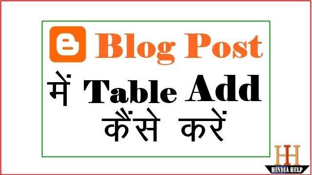 Blogger Blog Ya Websites Me Table kaise Add Kare