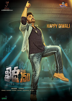 Chiranjeevi's Unveiling Posters of Khaidi no 150 Movie