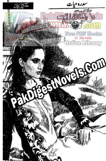 Dil Ko Hum Nay Samjhaaya By Sidra Hayaat Pdf Free Download
