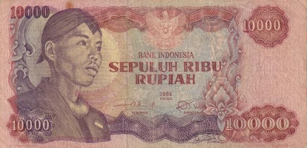 10 ribu rupiah 1968 depan