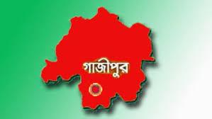 Gazipur district council union recruitment notice