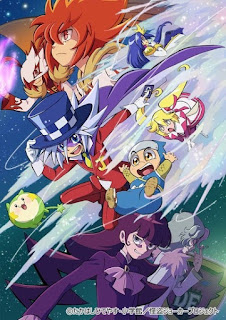 Kaitou Joker 4th Season cap 10