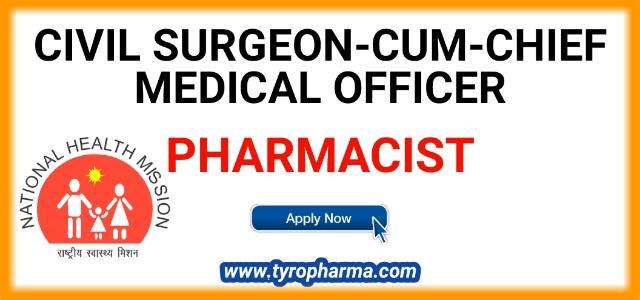 Openings for Pharmacist in Civil Surgeon-cum-Chief Medical Officer, Seraikela Kharsawan