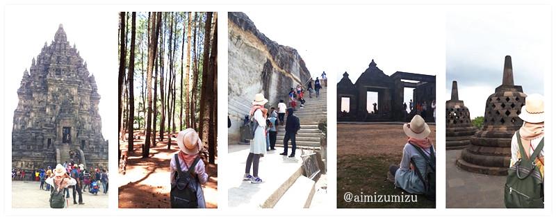 Trip Hemat 2 Hari Di Yogyakarta