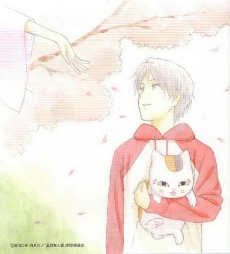 Kourin Aishiteru Single Yumeost