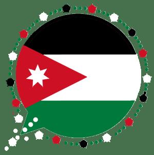 تنزيل Jordanian WhatsApp واتساب الاردن