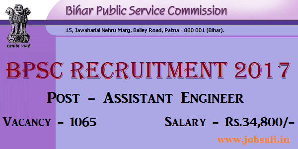 BPSC Assistant Engineer Recruitment 2017, BPSC Vacancy 2017, Engineering jobs