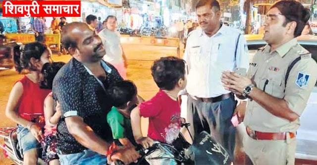 एक बाईक पर 4 बच्चे, ट्रैफिक प्रभारी ने हाथ जोडे कहा अपने पे नही इन पर रहम करो | SHIVPURI NEWS