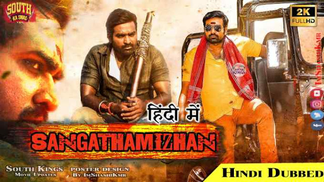 Sangathamizhan Hindi Dubbed Full Movie Download - Sangathamizhan 2020 movie in Hindi Dubbed new movie watch movie online website Download