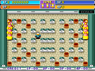 Bomberman World (Mame) - Download Game PS1 PSP Roms Isos | Downarea51