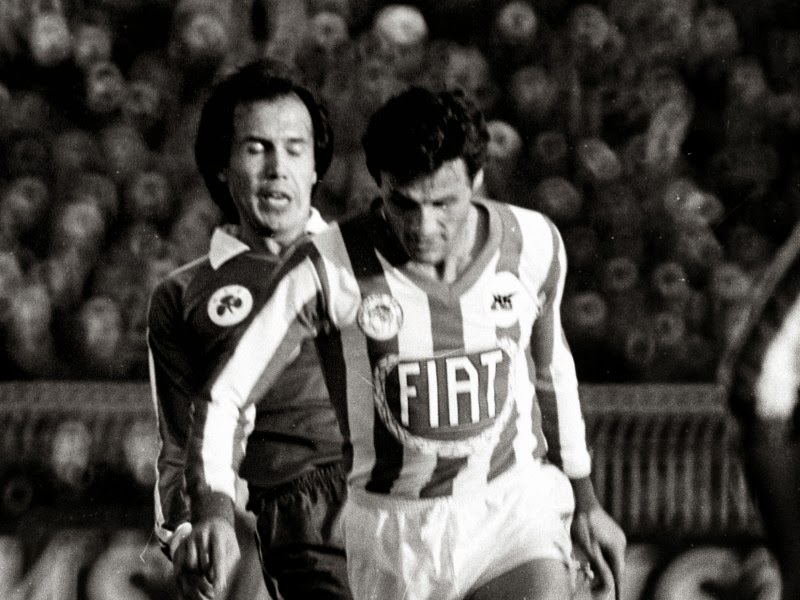 παοκ ολυμπιακοσ γκολ: ερυθρολευκο μετεριζι: ΣΑΝ ΣΗΜΕΡΑ ΤΟ 1980