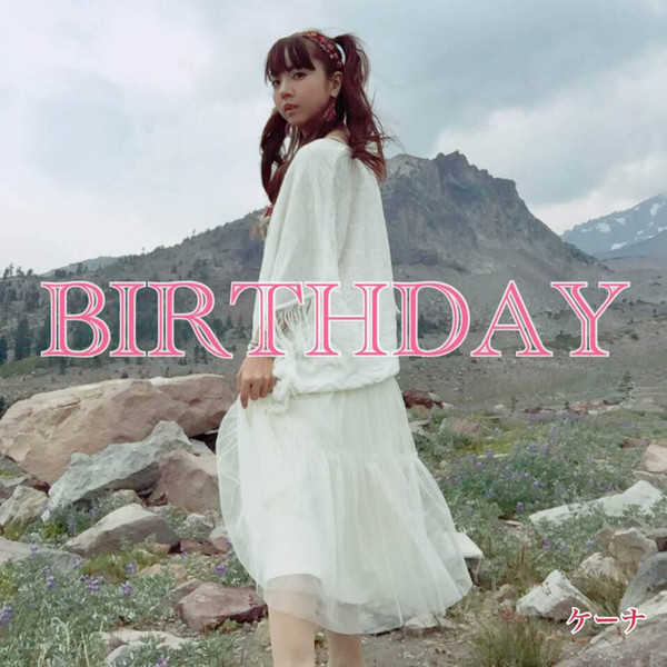 [Album] Quena – BIRTHDAY (2016.04.30/MP3/RAR)
