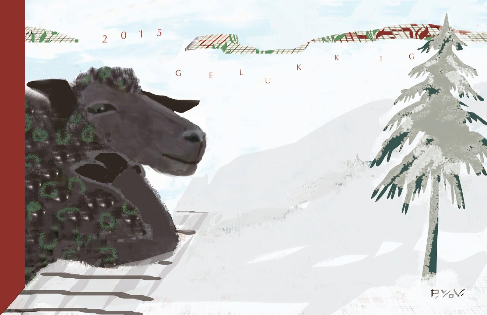 Happy New Year, free digital painting
