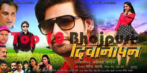 First look Poster Of Bhojpuri Movie  Aashik Ke Deewanapan. Latest Feat Bhojpuri Movie  Aashik Ke Deewanapan Poster, movie wallpaper, Photos