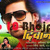 Aashik Ke Deewanapan Bhojpuri Movie New Poster Feat Rakesh Mishra, Awadhesh Mishra, Manoj Tiger