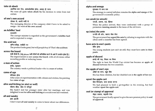 Arihant Idioms and Phrases Book PDF Download