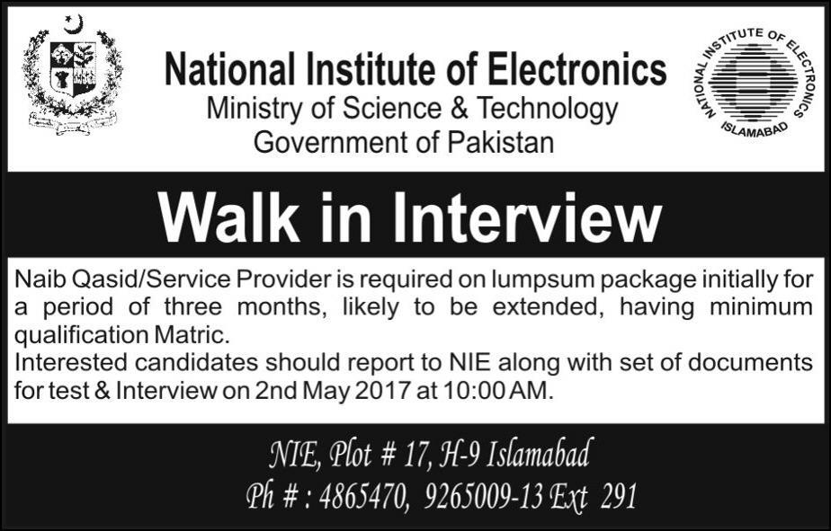 Naib Qasid Jobs In National Institute Of Electronics  22 Apr 2017