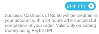 Paytm Cashback Offers Today - All Paytm Working Offers 2019, all new Paytm offers today