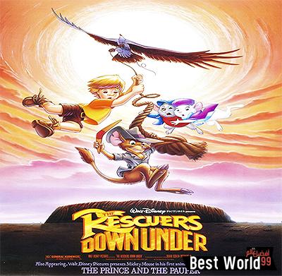 تحميل ومشاهدة فيلم The Rescuers Down Under 1990 مدبلج