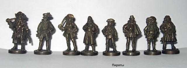 солдатики Юника пираты