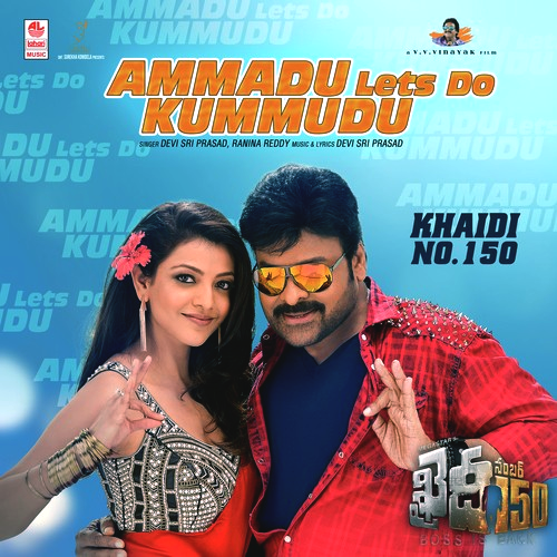 Khaidi-No-150-Original-CD-Front-Cover-Poster-wallpaper-HD