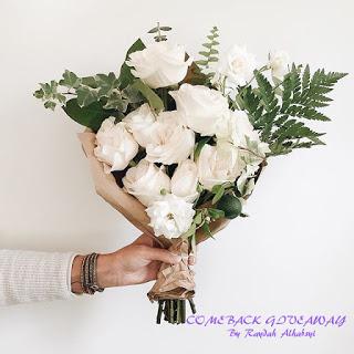 Comeback Giveaway by Raydah Alhabsy